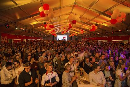 """50 Jahre PERI""-Party © PERI GmbH"